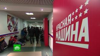 «Страна в сердце»: российские хоккеисты пообещали отстоять честь России на Олимпиаде