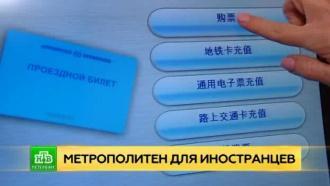 Иностранные студенты испытали питерское метро по-английски