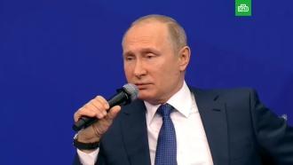 Путин выступил против «драконовских» ограничений вИнтернете