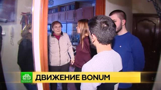 Как важно быть добрым: студенты питерской «Техноложки» решили стать тимуровцами.Санкт-Петербург, волонтеры, вузы.НТВ.Ru: новости, видео, программы телеканала НТВ