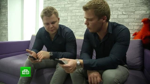 Владимирские близнецы объяснили свое требование 20 млн рублей от Apple.Apple, iPhone, близнецы, гаджеты, технологии.НТВ.Ru: новости, видео, программы телеканала НТВ