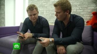 Владимирские близнецы объяснили свое требование 20 млн рублей от Apple