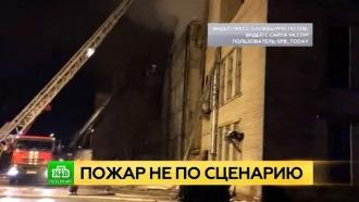 Огонь уничтожил бывший павильон «Ленфильма»