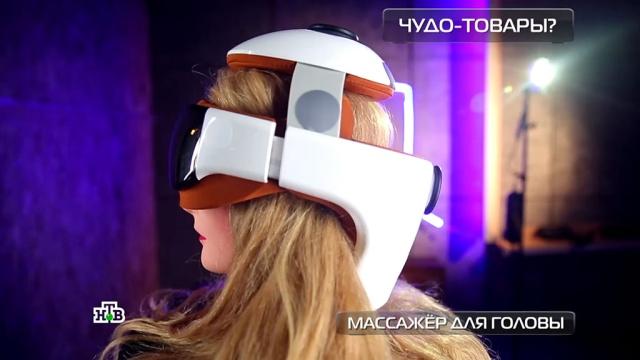 Аппарат для заворачивания долмы имассажный шлем: испытание чудо-товаров.гаджеты, еда, кулинария, музыка и музыканты, наука и открытия, технологии.НТВ.Ru: новости, видео, программы телеканала НТВ
