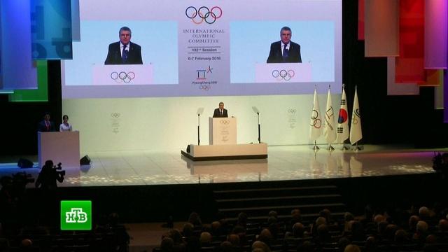 Глава МОК объяснил решение не приглашать оправданных россиян на Олимпиаду.МОК, Олимпиада, допинг, спорт.НТВ.Ru: новости, видео, программы телеканала НТВ