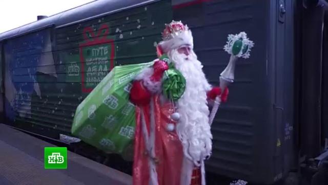 «Путешествие Деда Мороза сНТВ»: самые яркие моменты.Дед Мороз, НТВ, Новый год, благотворительность, подарки, торжества и праздники.НТВ.Ru: новости, видео, программы телеканала НТВ