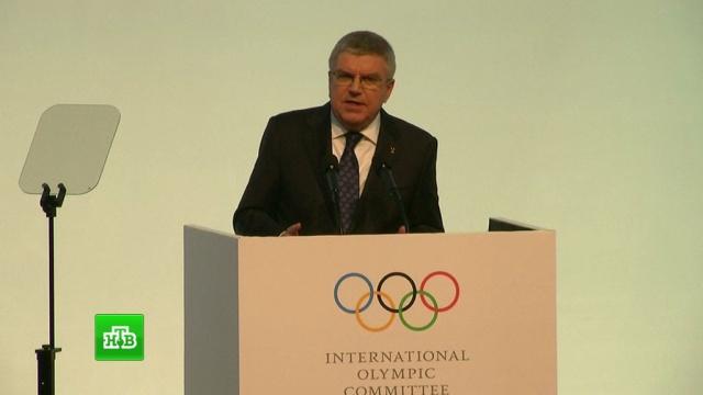 МОК не пригласил оправданных россиян в Пхёнчхан на основании новой информации WADA.допинг, МОК, Олимпиада, спорт.НТВ.Ru: новости, видео, программы телеканала НТВ