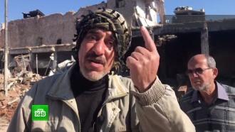 Власти откликнулись на просьбы о помощи после публикации шокирующих кадров из Мосула