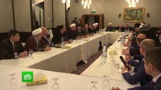 Сирию посетила религиозная делегация из России