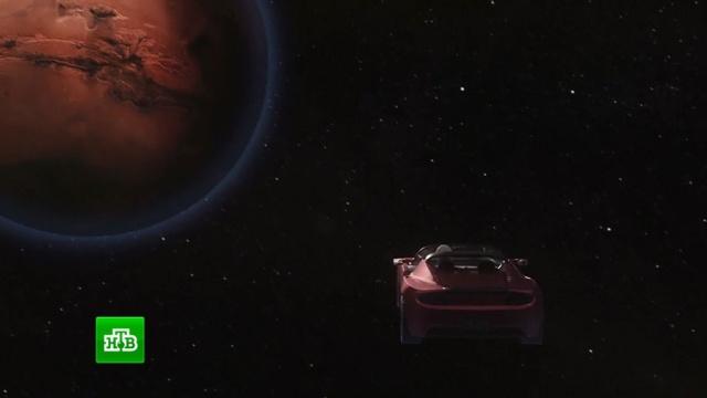 SpaceX готова к запуску в космос вишневой Tesla на сверхмощной ракете.автомобили, запуски ракет, Илон Маск, космос, ракеты, технологии.НТВ.Ru: новости, видео, программы телеканала НТВ