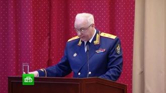 Бастрыкин призвал блокировать опасные для детей сайты до судебного решения