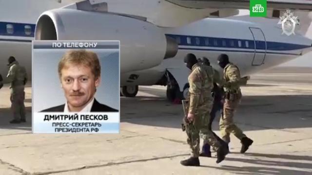ВКремле прокомментировали задержание высокопоставленных дагестанских чиновников.Дагестан, Песков, задержание, мошенничество, хищения.НТВ.Ru: новости, видео, программы телеканала НТВ