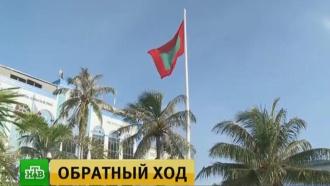 Суд Мальдив отменил решение об освобождении <nobr>экс-президента</nobr> иоппозиционеров