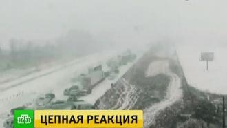 На скоростном шоссе вСША столкнулись 70машин