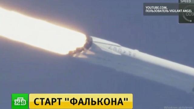 Центральный ускоритель Falcon Heavy разбился при посадке на плавучую платформу.Илон Маск, запуски ракет, космос, ракеты, технологии.НТВ.Ru: новости, видео, программы телеканала НТВ