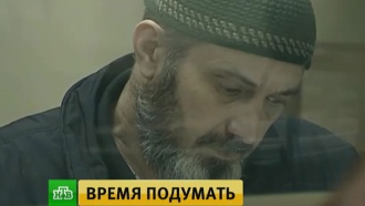 ФСБ: осуждены 9членов ИГ, готовивших теракты вИнгушетии