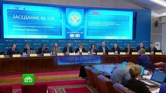 ЦИК: за пост президента РФ будут бороться 8кандидатов