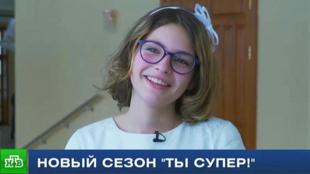 Участники впервые выступили перед педагогами проекта «Ты супер!».НТВ.Ru: новости, видео, программы телеканала НТВ