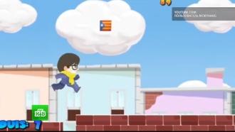 ВИспании создали игру «Пучдемон гоу»