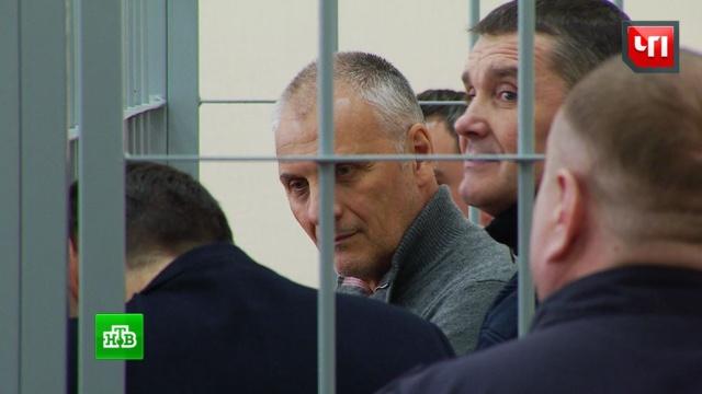 ВСК рассекретили «бриллиантовые доказательства» вины Хорошавина.Сахалин, взятки, губернаторы, коррупция, суды.НТВ.Ru: новости, видео, программы телеканала НТВ