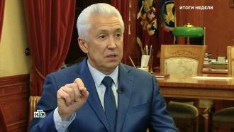 «Мы меняем правила игры»: Васильев рассказал НТВ оборьбе скоррупцией вДагестане