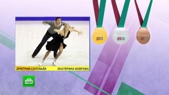 Российские фигуристы досрочно завоевали серебро командного турнира на ОИ
