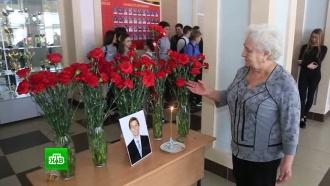 Близкие вспоминают погибших в катастрофе Ан-148