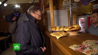 Бориса Титова вКрыму накормили чебуреками