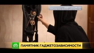 Питерский офис «ВКонтакте» обживает механический поклонник соцсетей