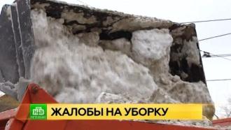 Питерских чиновников завалили жалобами на снег исосульки
