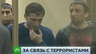 В Ростове-на-Дону вынесен приговор членам ячейки террористов из Карачаево-Черкесии
