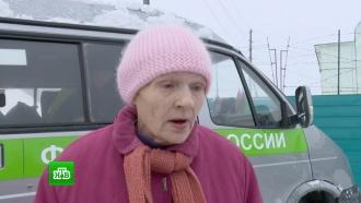 Пенсионерку из Магадана депортировали на Украину <nobr>из-за</nobr> советского паспорта