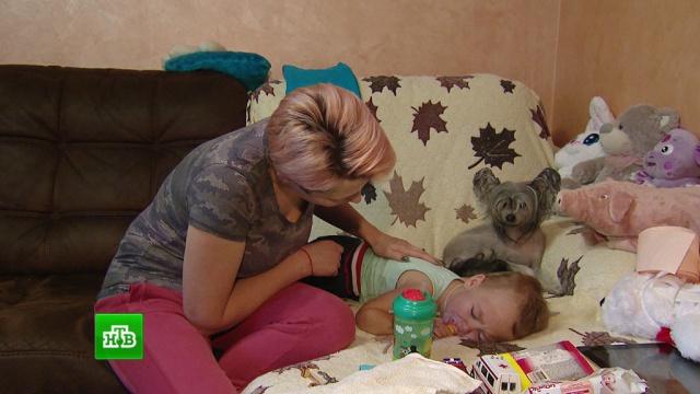 Двухлетний Миша готовится коперации, ставшей возможной благодаря зрителям НТВ.благотворительность, болезни, дети и подростки.НТВ.Ru: новости, видео, программы телеканала НТВ