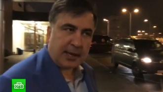 Саакашвили анонсировал митинг вКиеве 18февраля