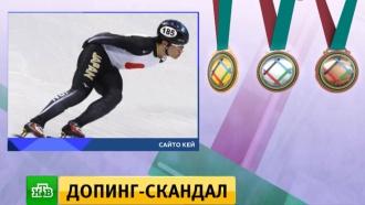 На Играх в&nbsp;Пхёнчхане выявили первый положительный <nobr>допинг-тест</nobr>
