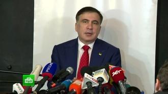 «Хочу, чтобы меня судили на Украине»: Саакашвили требует вернуть его в Киев