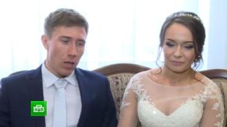Фристайлист искелетонистка устроили предолимпийскую свадьбу на Сахалине