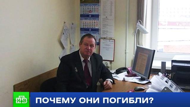Роковое совпадение: вкатастрофе Ан-148 погиб эксперт вобласти безопасности полетов.Московская область, авиационные катастрофы и происшествия, самолеты.НТВ.Ru: новости, видео, программы телеканала НТВ