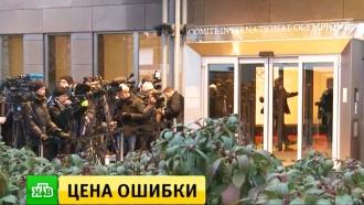 МОК по ошибке не выслал приглашения на Игры двум россиянам