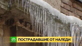 Замкнутый круг: почему крыши Петербурга не очистить от сосулек без вреда для людей и машин