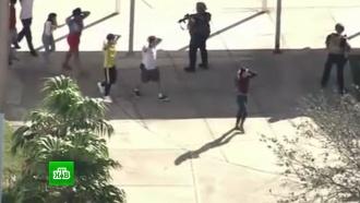 «Нашу чертову школу расстреливают»: ученики во Флориде транслировали видео бойни всоцсетях