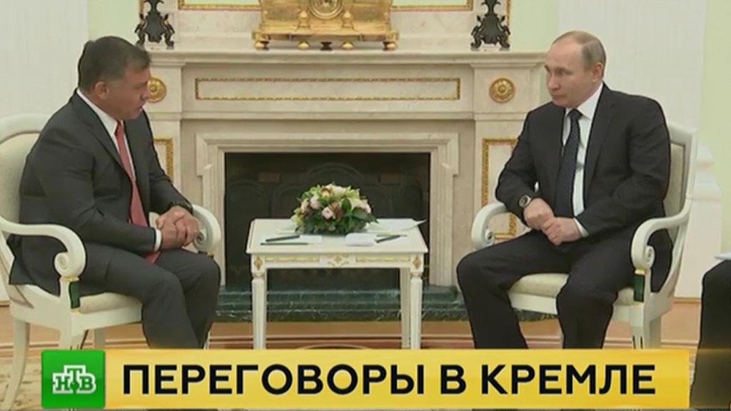 Путин вМоскве провел переговоры скоролем Иордании