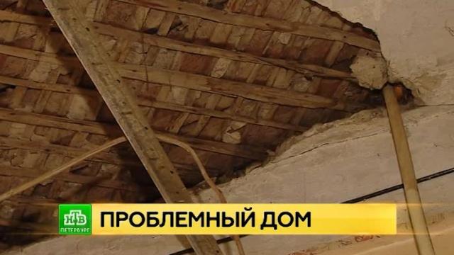 Петербуржцы из рассыпающегося дореволюционного дома не могут добиться капитального ремонта.ЖКХ, Санкт-Петербург, жилье.НТВ.Ru: новости, видео, программы телеканала НТВ