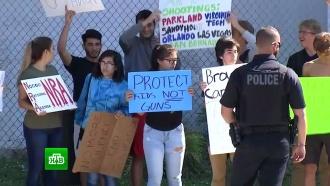 Власти Флориды требуют отставки главы ФБР после бойни вшколе