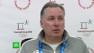 Вопрос опоявлении российского флага на закрытии Олимпиады решится 24февраля