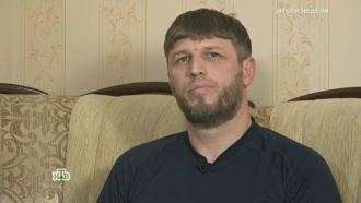 Бежавший из ИГИЛ саратовец рассказал НТВ, как его пытались сделать смертником