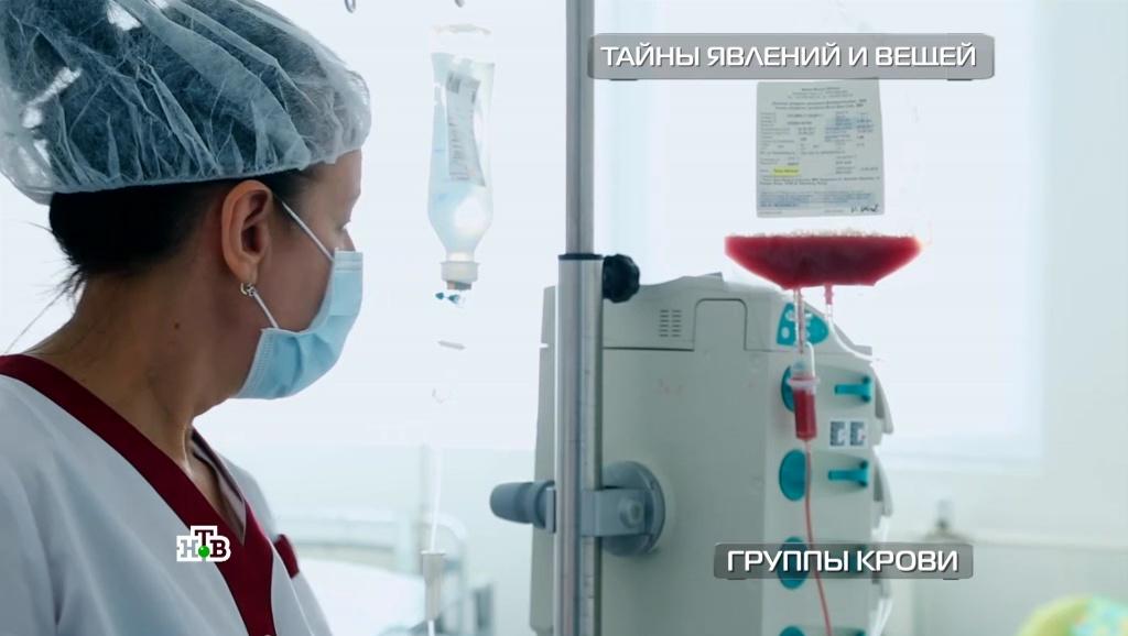 Питание по группам крови. Современный взгляд видео онлайн.