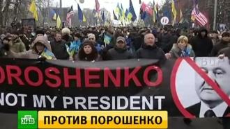 Сторонники Саакашвили на митингах призывают котставке Порошенко