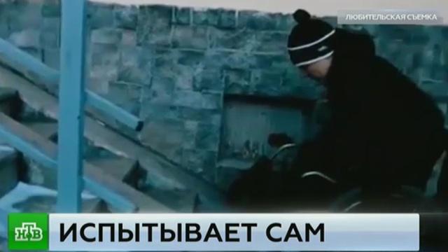Уфимская прокуратура устроила рейд по заведениям из популярного видеоблога инвалида.Башкирия, инвалиды, Интернет, Уфа.НТВ.Ru: новости, видео, программы телеканала НТВ