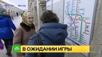 В день матча «Зенит» — «Селтика» петербургское метро будет работать дольше